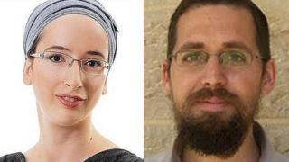Naama and Eitam Henkin