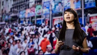 Matilda Ho at Ted