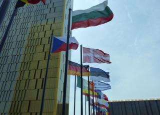 Avrupa Adalet Divanı binası