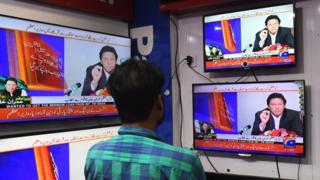 عمران خان کا خطاب