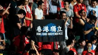 كرة قدم في هونج كونج