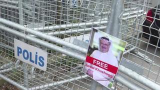 ترکیه میگوید از قتل خاشقجی شواهد صوتی و تصویری در دست دارد