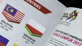 Quốc kỳ Indonesia bị in sai trong cuốn cẩm nang Đại hội Thể thao Đông Nam Á tại Kuala Lumpur