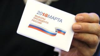Орусиянын Федерация кеңеши 2018-жылдагы президенттик шайлоонун датасын белгиледи. Эми талапкерлердин катталып, кол чогултуш үчүн алдыда бир жарым ай убакыт бар.