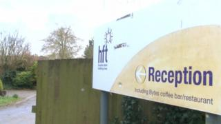 The entrance to Hft's services in Didcot