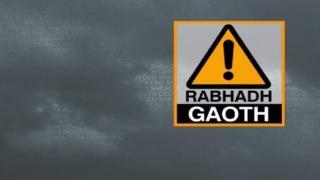 Rabhadh Orainds