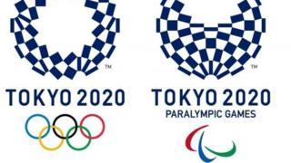 Le logo des JO de Tokyo 2020