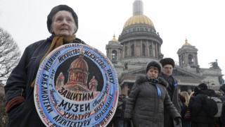 Митинг в защиту Исаакиевского собора