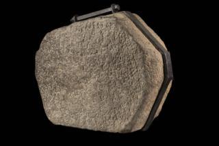 An edict of Emperor Ashoka, Basalt, Mauryan dynasty, , Nallasopara