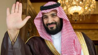 Maxamed Bin Salman