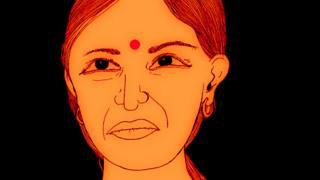 Geeta (illustración)