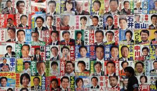 Same-name candidates defy confusion to win Japan local poll