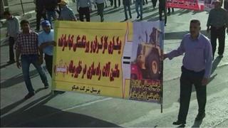 حمله پلیس به کارگران هپکو و آدرآب در اراک