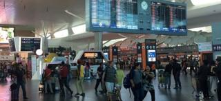 Аеропрорт Куала-Лумпура