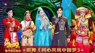 农历除夕,中国为庆祝农历猪年,播出了四个小时的年度春节联欢晚会