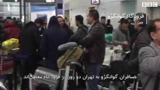 در راه ماندگان برف ایران