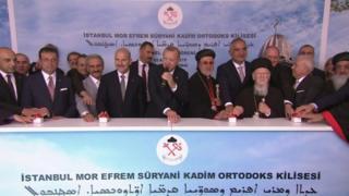 آغاز ساخت کلیسای آشوریان در استانبول