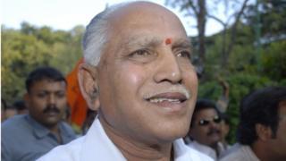 కర్నాటక ముఖ్యమంత్రి యడ్యూరప్ప