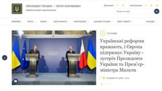 перша сторінка сайту Петра Порошенка