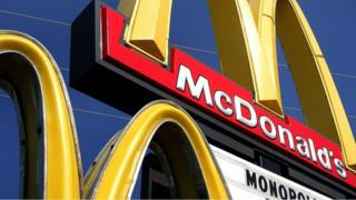 麦当劳快餐连锁店