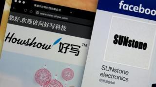 被美国调查的好写科技(左)与深信通电子(右)的网站(BBC中文网图片10/1/2017)