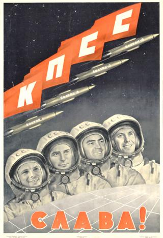Posters of the golden age of Soviet cosmonauts