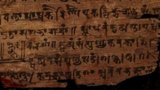مخطوطہ