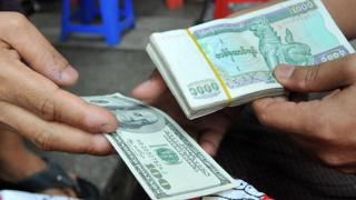Myanmar Government Cease Use of US Dollar