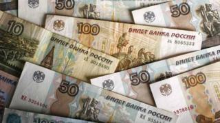 Russian roubles