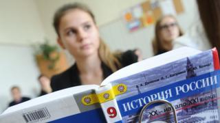 Урок истории в российской школе