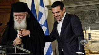 Ципрас та Ієронім