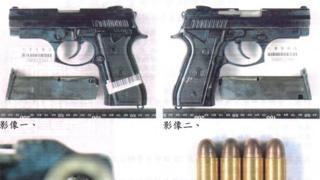 操作枪改造而成的枪支和原厂制式枪支的外观几乎完全相同。