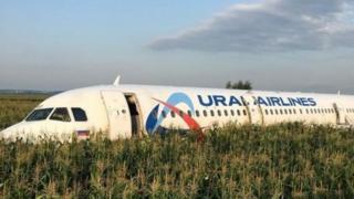 रशियन विमान