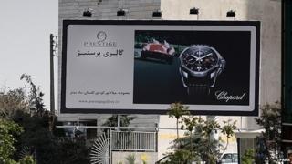 Billboard advertising a watch