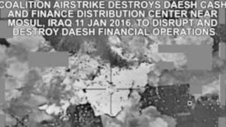 Islamic State yasamburiwe amahera