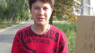 Берчук