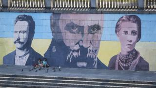 A mural in Kiev with Taras Shavchenko in the centre flanked by fellow poets Ivan Franko and Lesya Ukrainka