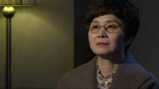 Kim Hyun-hui