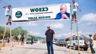 John Mahama campaign poster