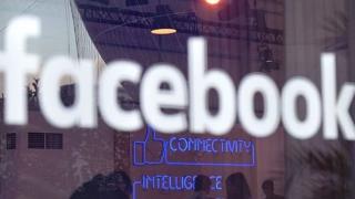 إسرائيل عبرت في السابق عن انزعاجها من قواعد حماية الخصوصية التي تتبعها شركة فايسبوك