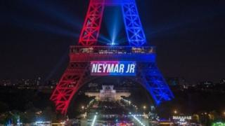 Umunara wa Eiffel