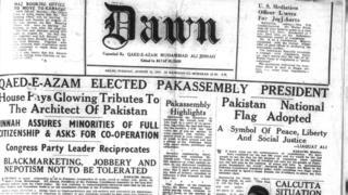 12 اگست 1947 کے اخبار کا تراشہ