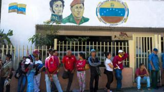 بنك فنزويلا