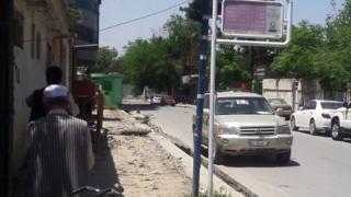 شهر نو کابل