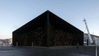 El Pabellón Hyundai de Pyeongchang