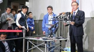 2月24日,日本沖繩縣就美軍是否該遷移基地舉辦公投,投票結束後知事玉城丹尼出面談話。