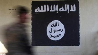 """Госсекретарь США Рекс Тиллерсон заявил, что """"политика США - сносить и уничтожать варварские террористические организации"""""""