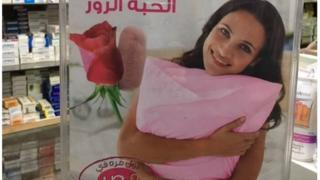 Anúncio do remédio em uma das farmácias egípcias