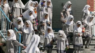 iran ilköğretim