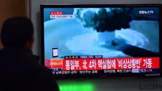 Снимок ядерного испытания